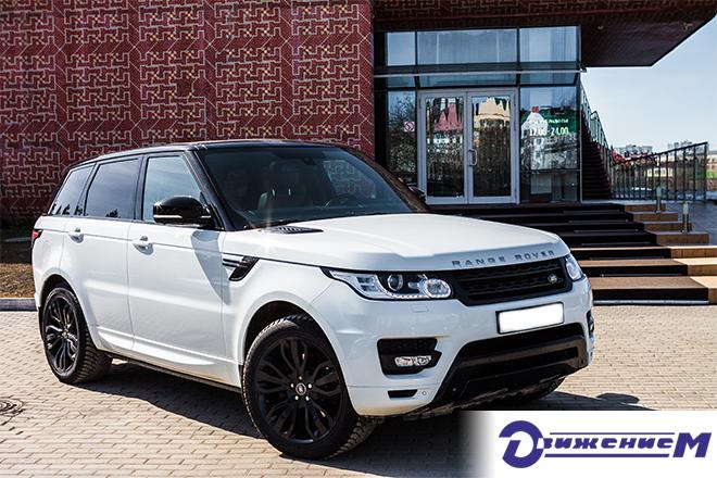 Land Rover Range Rover Sport Аренда